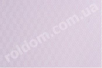 Макраме 127 мм